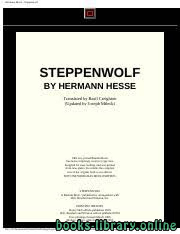 ❞ قصة Steppenwolf ❝  ⏤ Hermann Hesse