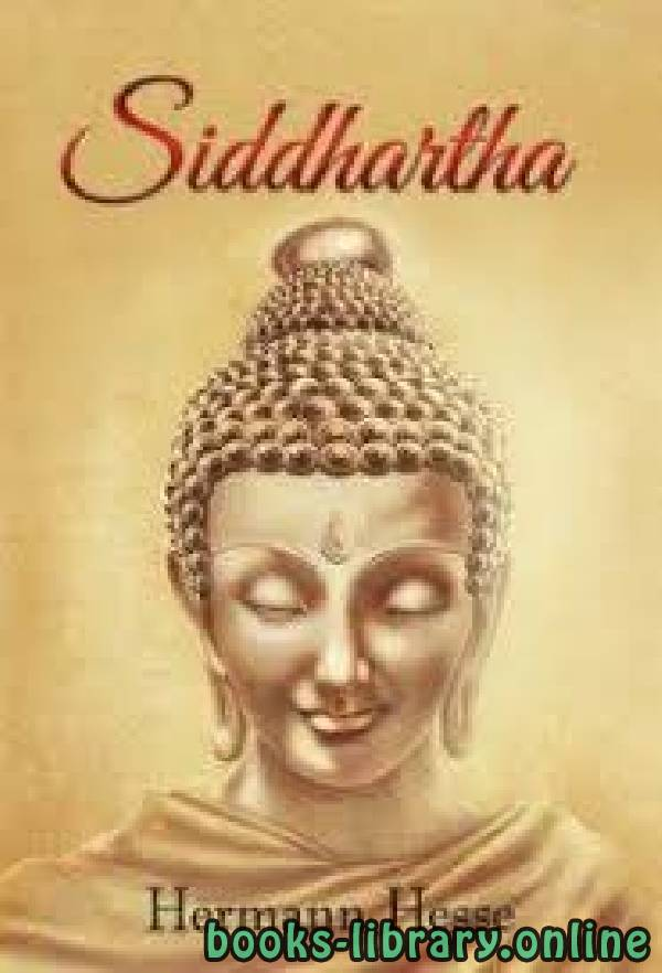 ❞ قصة Siddhartha ❝  ⏤ Hermann Hesse