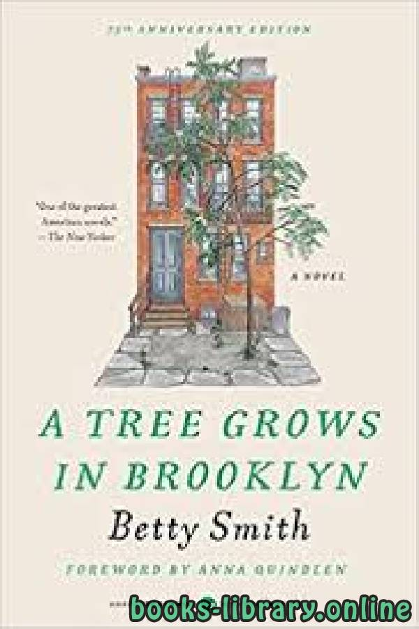 ❞ قصة A Tree Grows in Brooklyn ❝  ⏤ Betty Smith