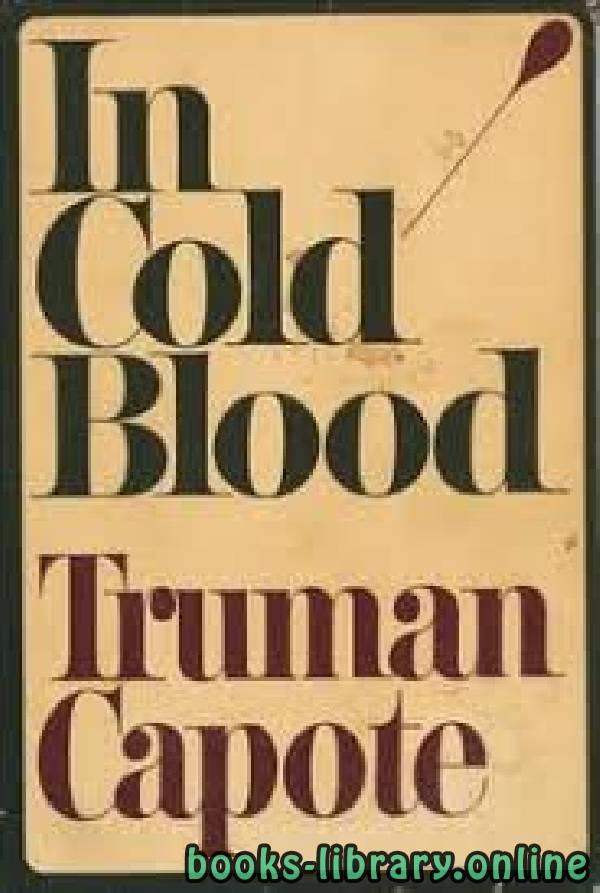 ❞ قصة In Cold Blood ❝  ⏤ Truman Capote