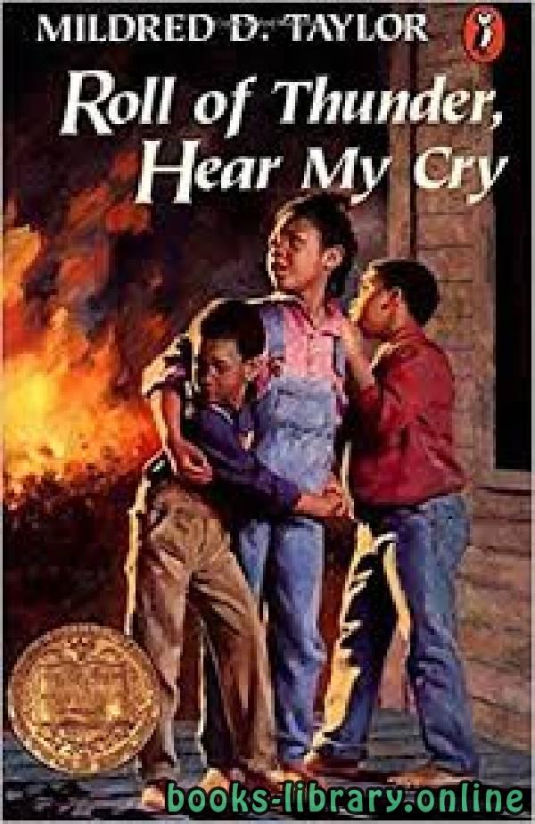 ❞ قصة Roll of Thunder, Hear My Cry ❝  ⏤ Mildred D. Taylor