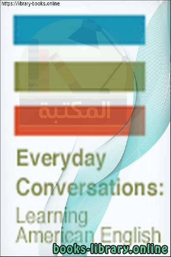 ❞ كتاب Everyday Conversations:  Learning American English ❝  ⏤ كاتب غير محدد