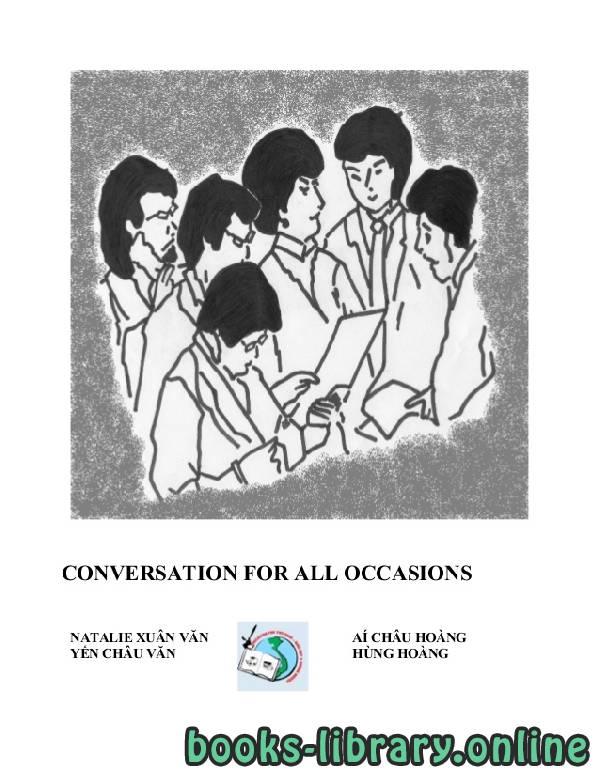 ❞ كتاب CONVERSATION FOR ALL OCCASIONS ❝  ⏤ كاتب غير محدد