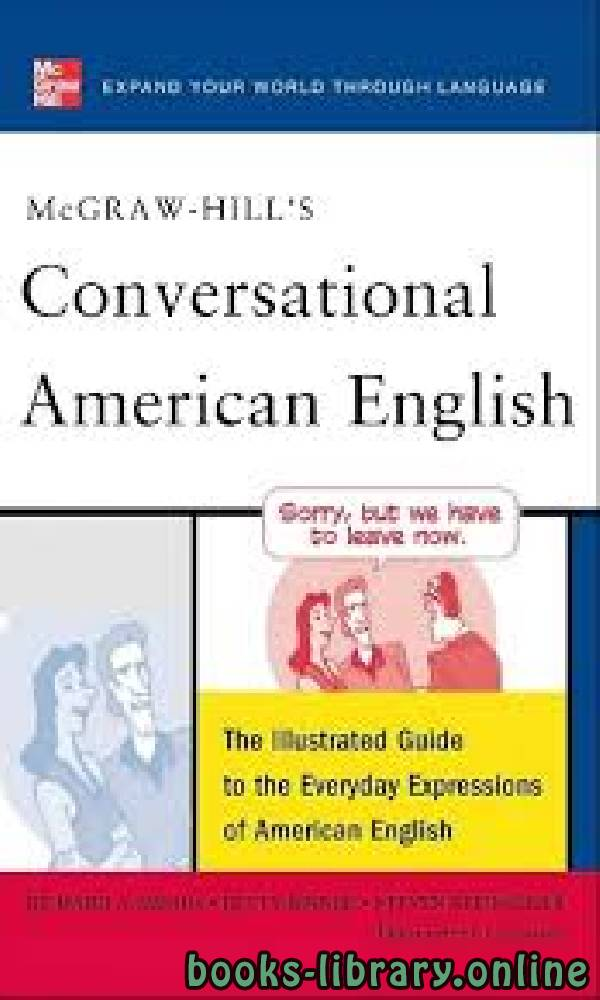 ❞ كتاب CONVERSATIONAL AMERICAN ENGLISH ❝  ⏤ Richard Spears