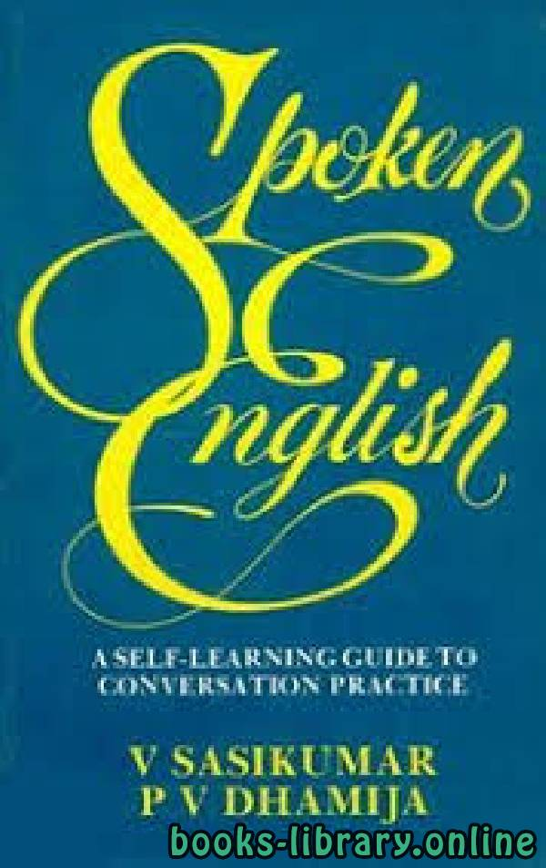 ❞ كتاب SPOKEN ENGLISH A Self-Learning Guide to Conversation Practice ❝  ⏤ مجموعة من المؤلفين