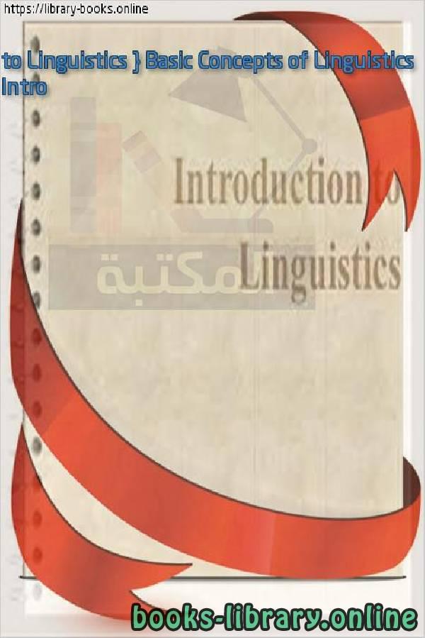 ❞ كتاب Intro to Linguistics { Basic Concepts of Linguistics ❝  ⏤ Jirka Hana