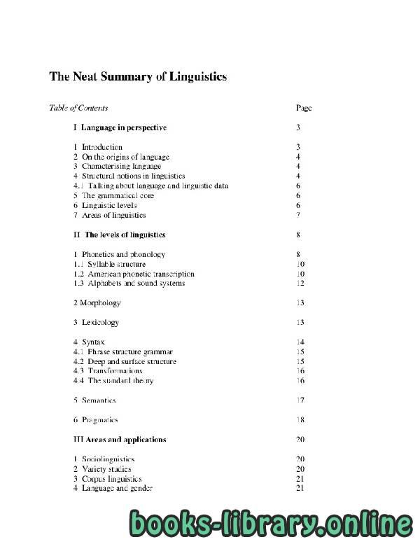 ❞ كتاب The Neat Summary of Linguistics ❝  ⏤ Raymond Hickey