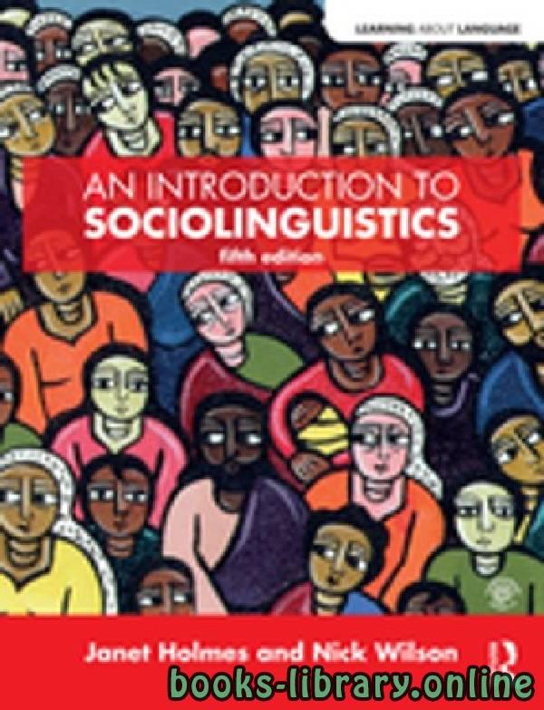 ❞ كتاب An_Introduction_to_Sociolinguistics ❝  ⏤ Janet Holmes