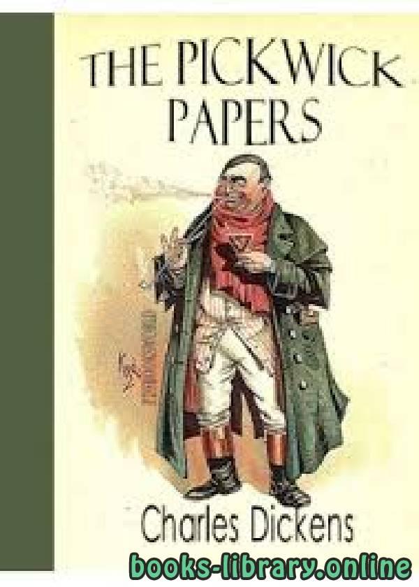 ❞ رواية The Pickwick Papers ❝  ⏤ Charles Dickens