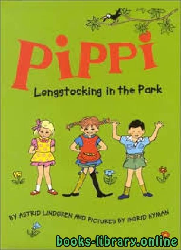 ❞ رواية Pippi Longstocking ❝  ⏤ Astrid Lindgren