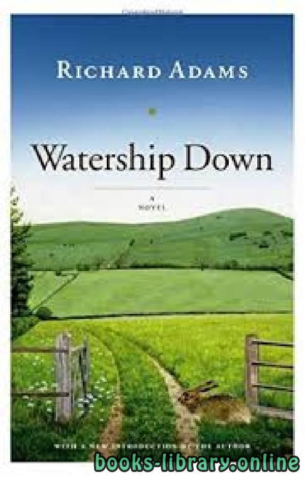 ❞ رواية Watership Down ❝
