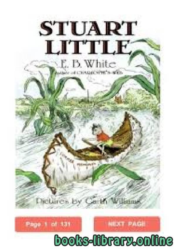 ❞ رواية Stuart Little ❝  ⏤ E.B. White