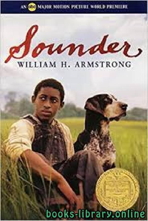 ❞ رواية Sounder ❝  ⏤ William H. Armstrong
