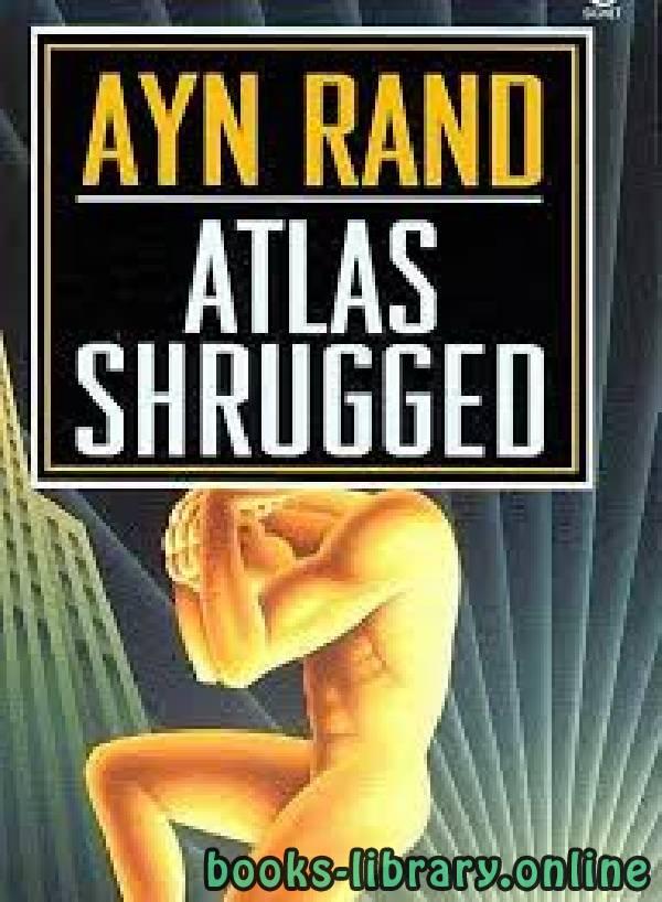 ❞ رواية Atlas Shrugged ❝  ⏤ Ayn Rand
