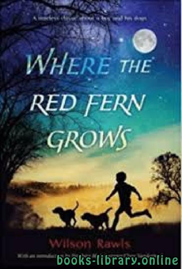 ❞ رواية Where the Red Fern Grows ❝  ⏤ Wilson Rawls