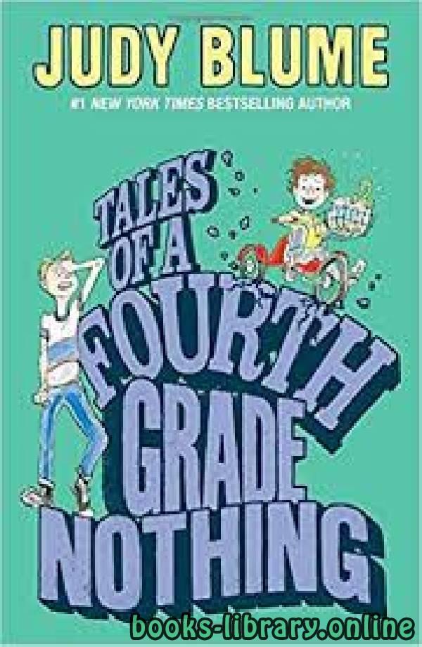 ❞ رواية Tales of a Fourth Grade Nothing ❝  ⏤ Judy Blume