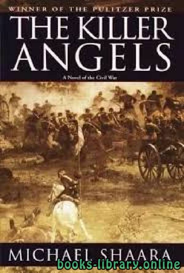 ❞ رواية The Killer Angels ❝  ⏤ Michael Shaara