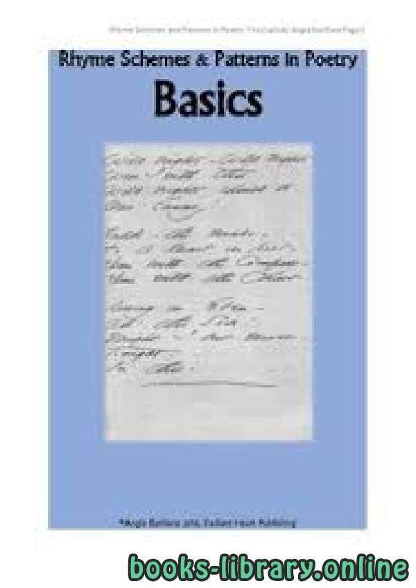❞ كتاب Basics of English Poetry ❝  ⏤ STEFANIE LETHBRIDGE AND JARMILA MILDORF