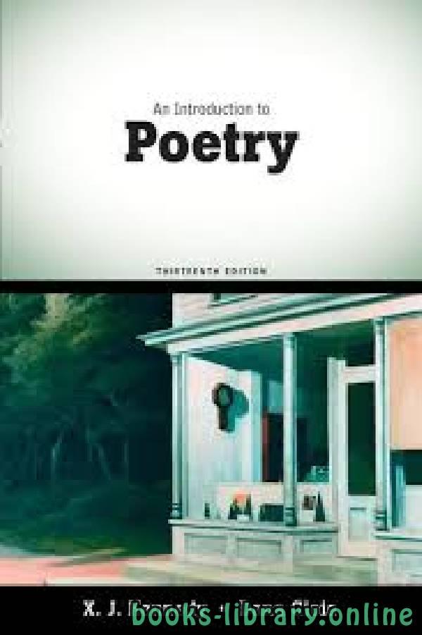 ❞ كتاب An Introduction to Poetry ❝  ⏤ كاتب غير محدد