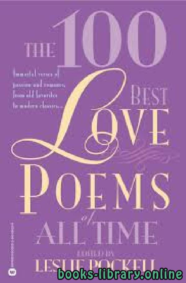 ❞ كتاب 100 Best-Loved Poems ❝  ⏤ John Peruggia