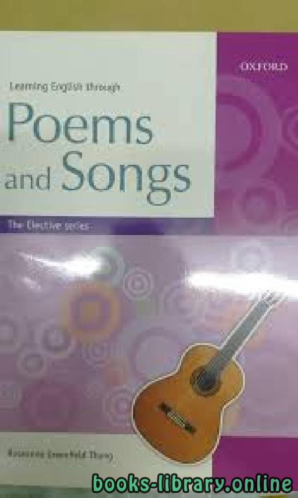 ❞ كتاب Learning English through Poems and Songs  ❝  ⏤ English Language Education Section