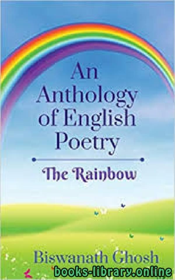 ❞ كتاب Anthology of English Poetry ❝  ⏤ WILLIAM BLAKE