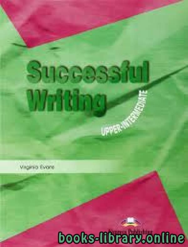 ❞ كتاب Successful Writing ❝