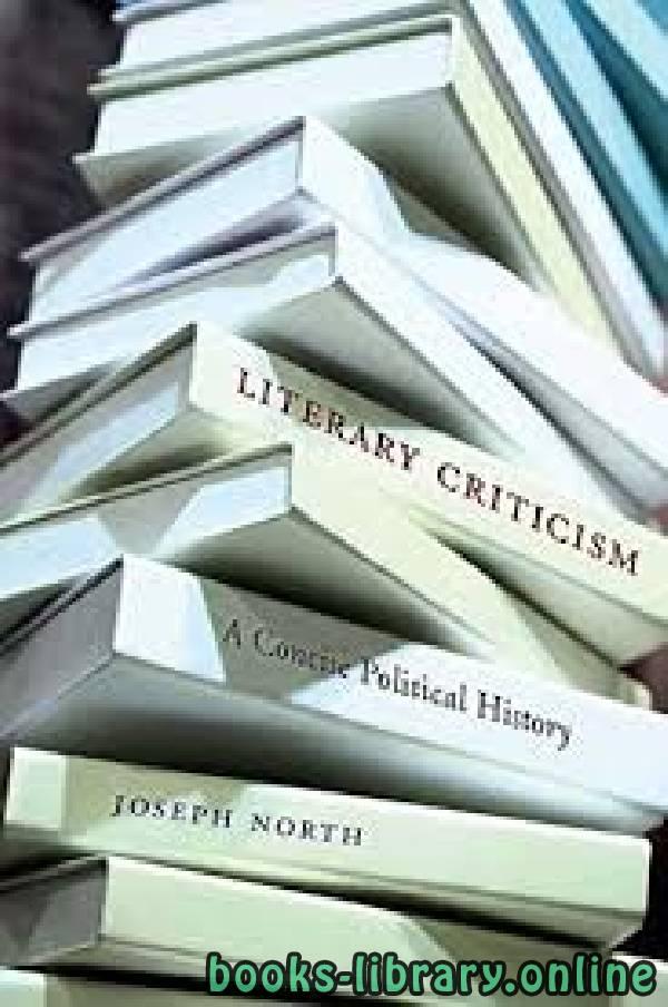 ❞ كتاب Literary criticism ❝  ⏤ كاتب غير محدد