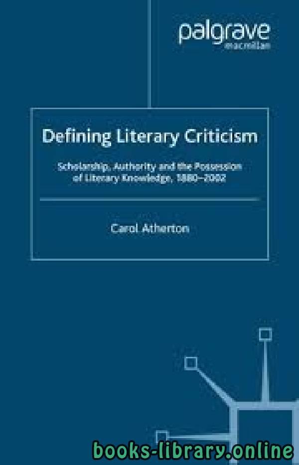 ❞ كتاب Defining Literary Criticism ❝  ⏤ Carol Atherton