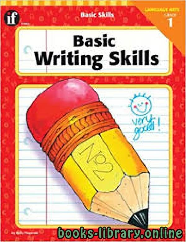 ❞ كتاب Basic Writing Skills ❝