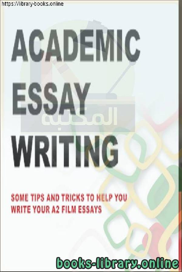 ❞ كتاب Academic essay writing ❝