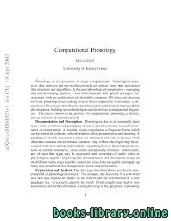 ❞ كتاب Phonology Steven Bird University of Pennsylvania ❝  ⏤ Steven Bird