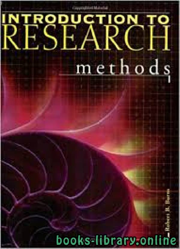 ❞ كتاب Introduction to Research and Research Methods ❝