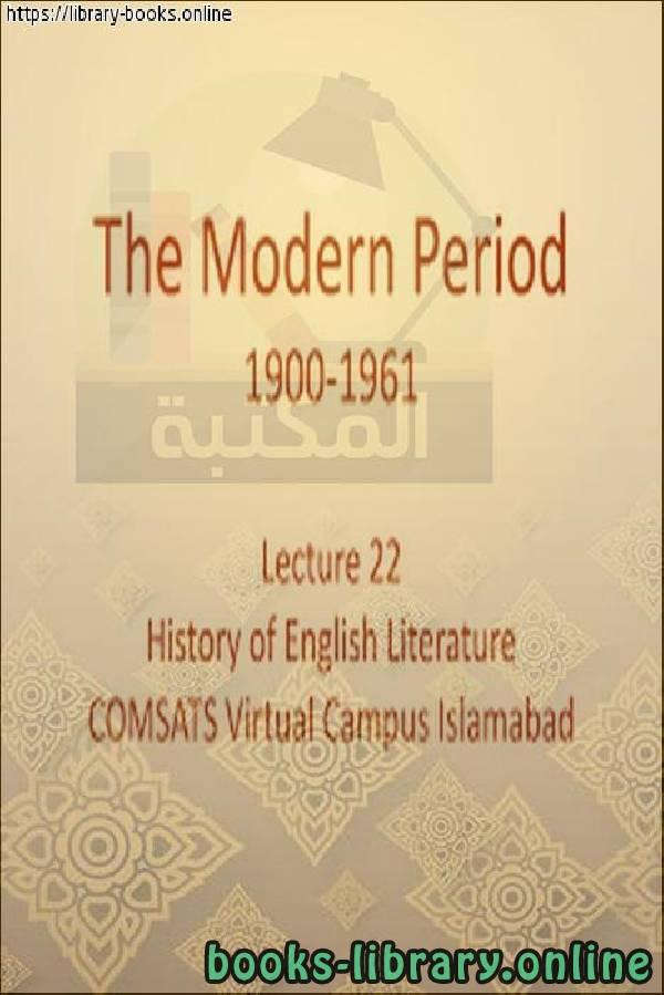 ❞ كتاب The Modern Period in British Literature ❝  ⏤ كاتب غير محدد