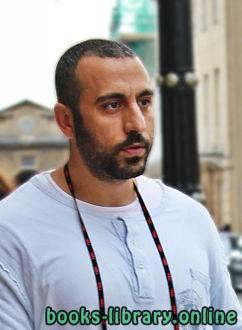 أحمد الشقيرى