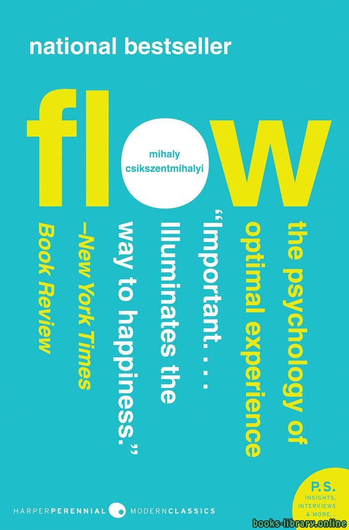 كتاب ملخص كتاب التدفق  FLOW