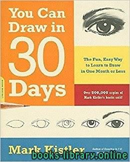 ❞ كتاب You Can Draw in 30 تستطيع ان ترسم في 30 يوما ❝  ⏤ مارك كيستلر