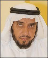 كتب أ.د.فهد بن عبدالرحمن الرومي