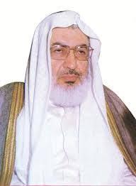 الدكتور عمر سليمان الأشقر