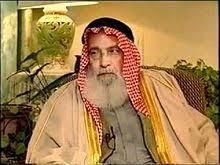محمد عبد القادر أبو فارس