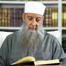 كتب أبو إسحاق الحويني