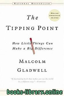 ❞ فيديو  نقطة تحول The Tipping Point ❝  ⏤ مالكوم غلادويل