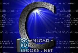 ❞ كتاب موسوعة البرمجة بلغة  السي  ❝