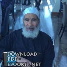كتب محمد بن شاكر الشريف