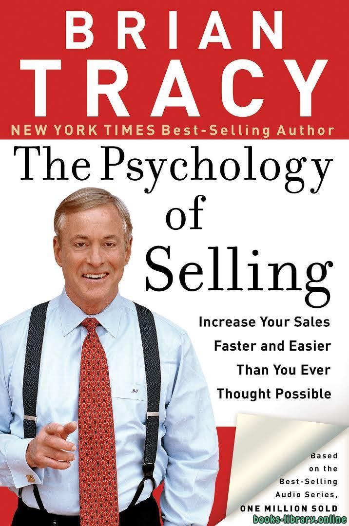 كتاب ملخص كتاب علم نفس البيع