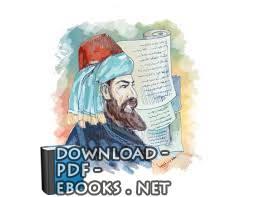 كتب الحسن بن بشر الآمدي