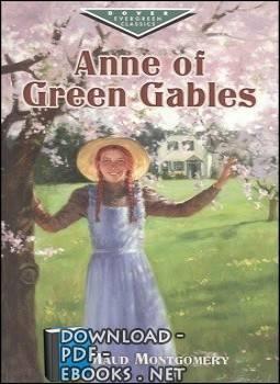 ❞ رواية آن في المرتفعات الخضراء ❝  ⏤ لوسي مود مونتغمري