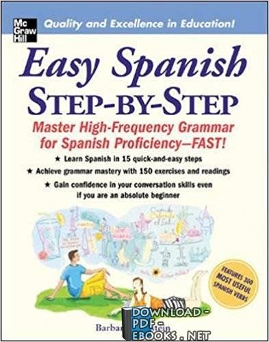 ❞ كتاب Easy Spanish step by step ❝  ⏤ بربارا برجستين