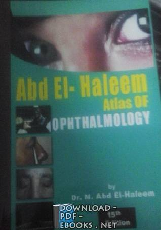 ❞ كتاب  Summary Of OPHTHALMOLOGY P2 Book ❝