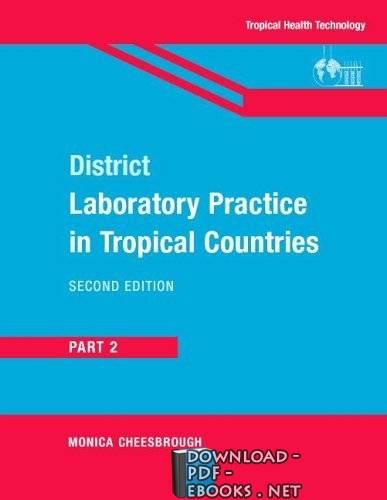 كتاب District Laboratory Practice in Tropical Countries Part 2